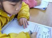 """Bài viết của Học sinh tham gia thi """"Viết chữ đẹp"""" cấp trường năm học 2020-2021"""